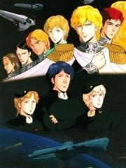 Легенда о героях Галактики OVA-1  [AniDub]