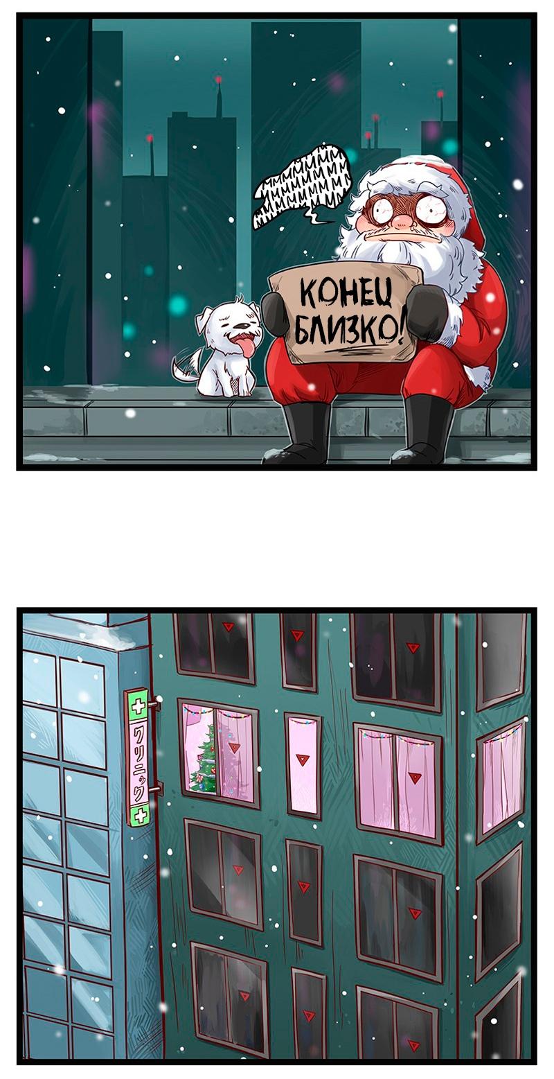 Клиника кошмаров - Бонус 3: С Рождеством!. Фрейм 1