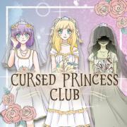 Клуб проклятых принцесс